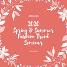 【ワコサロン1月】2020春夏ファッショントレンド解説!メイクアップアイテムもご紹介の記事より