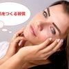 乾燥へのスキンケア対策! 潤いのある美肌をつくる生活習慣7つの画像