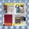 12月1日より#MINSGAMEにチャレンジ!Day31の画像