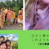 1/5まで【2020年招福大感謝祭】の画像