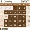 きみのイベント1月【備忘録】の画像
