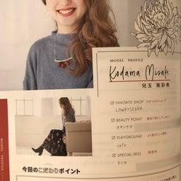 画像 関西美少女図鑑(⌒▽⌒) の記事より 8つ目