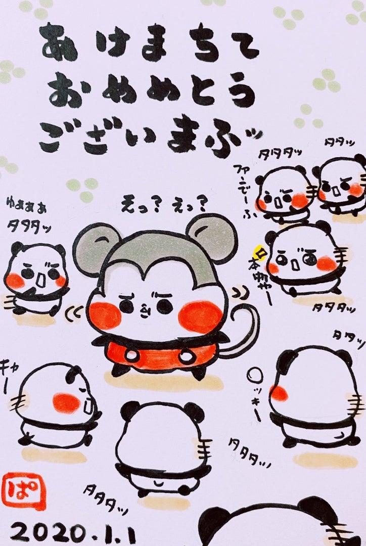 オリジナルキャラクターのパンダさんがたくさんいる画像