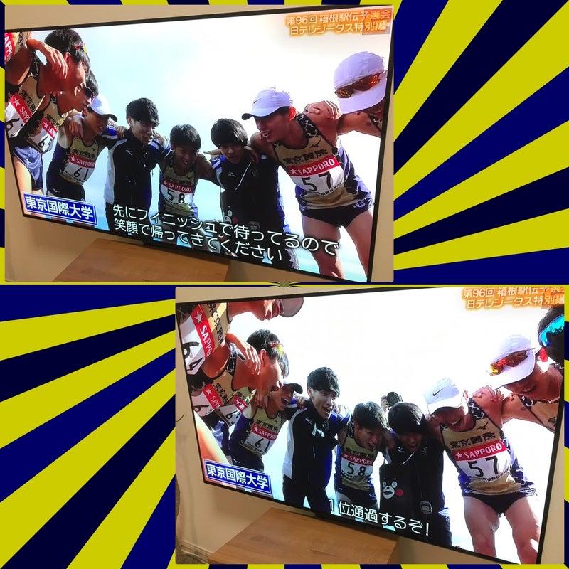 日テレ 箱根 駅伝 2020 【画像】箱根駅伝2020日テレがフリーザを映さない理由は?動画も紹介