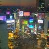渋谷スクランブルスクエアで抹茶わらび餅!の画像