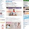 JKfanニュースに掲載していただきましたの画像