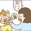 指しゃぶりやめて②〜絆創膏〜