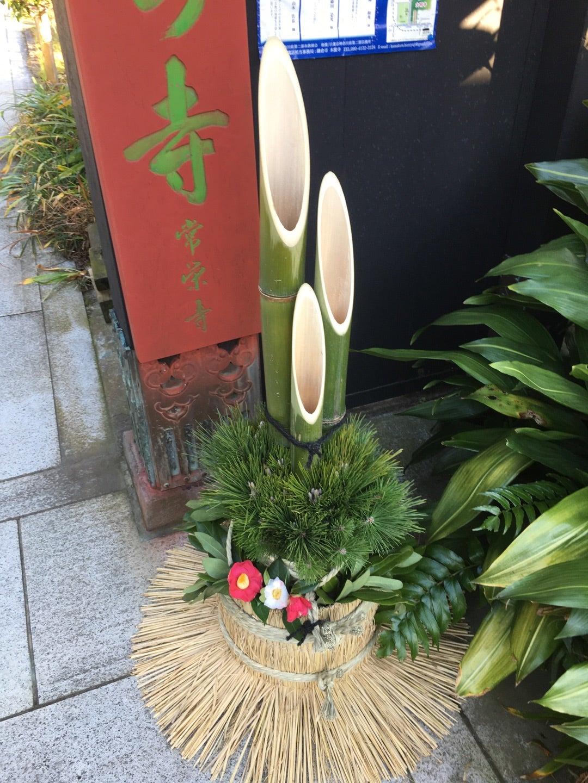 ぼたもち寺 常栄寺(鎌倉市) | ハニーちゃんがゆく!
