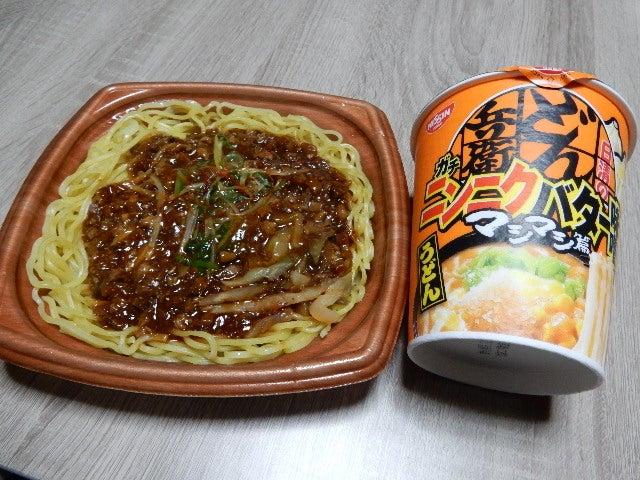 正月っからコンビニ飯。ジャージャー麺とどん兵衛。 | タケシの旨うぃ ...