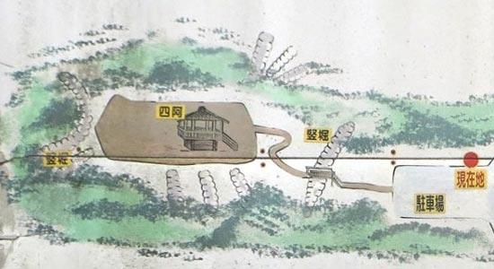 小田山城【2】