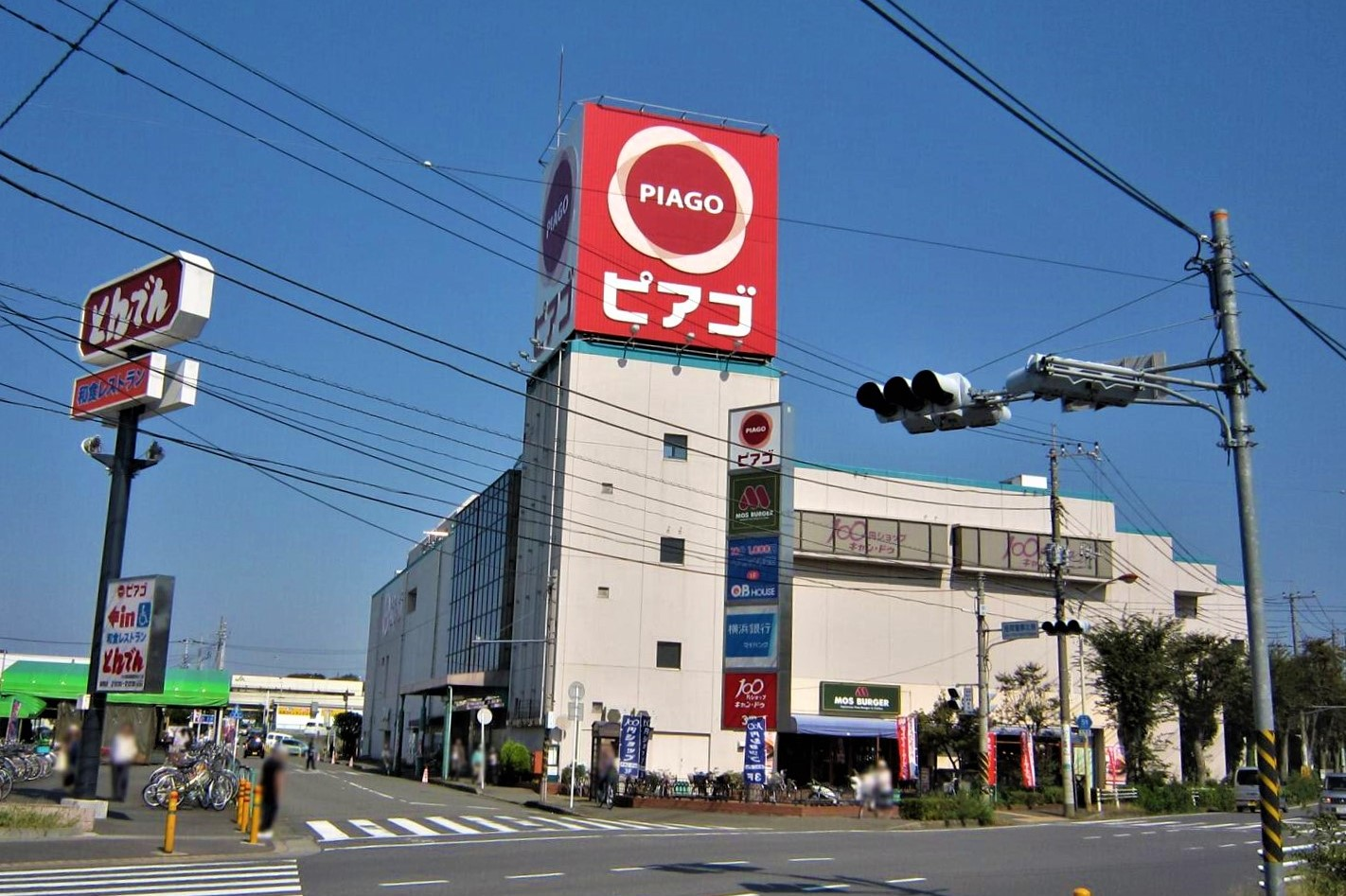 入谷駅〔相模線❽〕