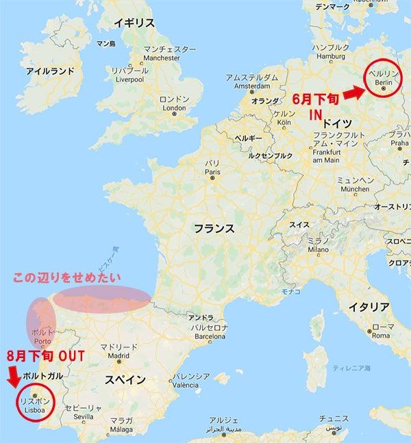 西ヨーロッパ夏時間 - Western European Summer Time - JapaneseClass.jp