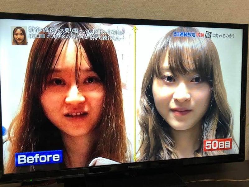 のか 変わる の 顔 日間 50 実験 女性 で は