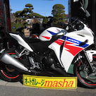 武蔵村山・瑞穂町の中古バイク販売・買取・修理のmasha営業開始です!の記事より