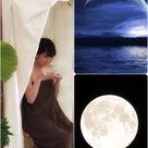2月12日水瓶座の新月~水瓶座的思考・行動で風の時代に収入・運気アップ!~の記事より