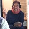 熊本・阿蘇で「からだまなぶ手帳講座」今年を読む☆の画像