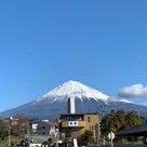 富士山の記事より