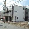 3連休 オープンハウス開催♪ 下野毛新築戸建の画像