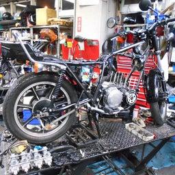 画像 カワサキ Z400J 東京都 松田様、ステージ4納車整備中! Z400J、Z400FX、 の記事より 4つ目
