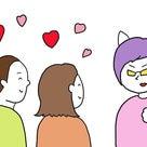 好感度を上げる、人から好かれるために出来ることの記事より