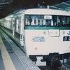 1/22【今日は何の日】国鉄117系・JR九州303系デビューの画像