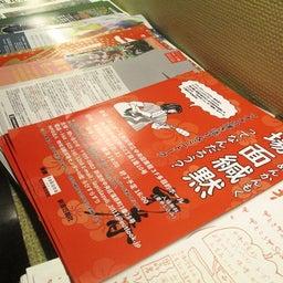 画像 新潟場面緘黙イベント☆各所で宣伝していただいています!定員まで残りわずか の記事より 5つ目