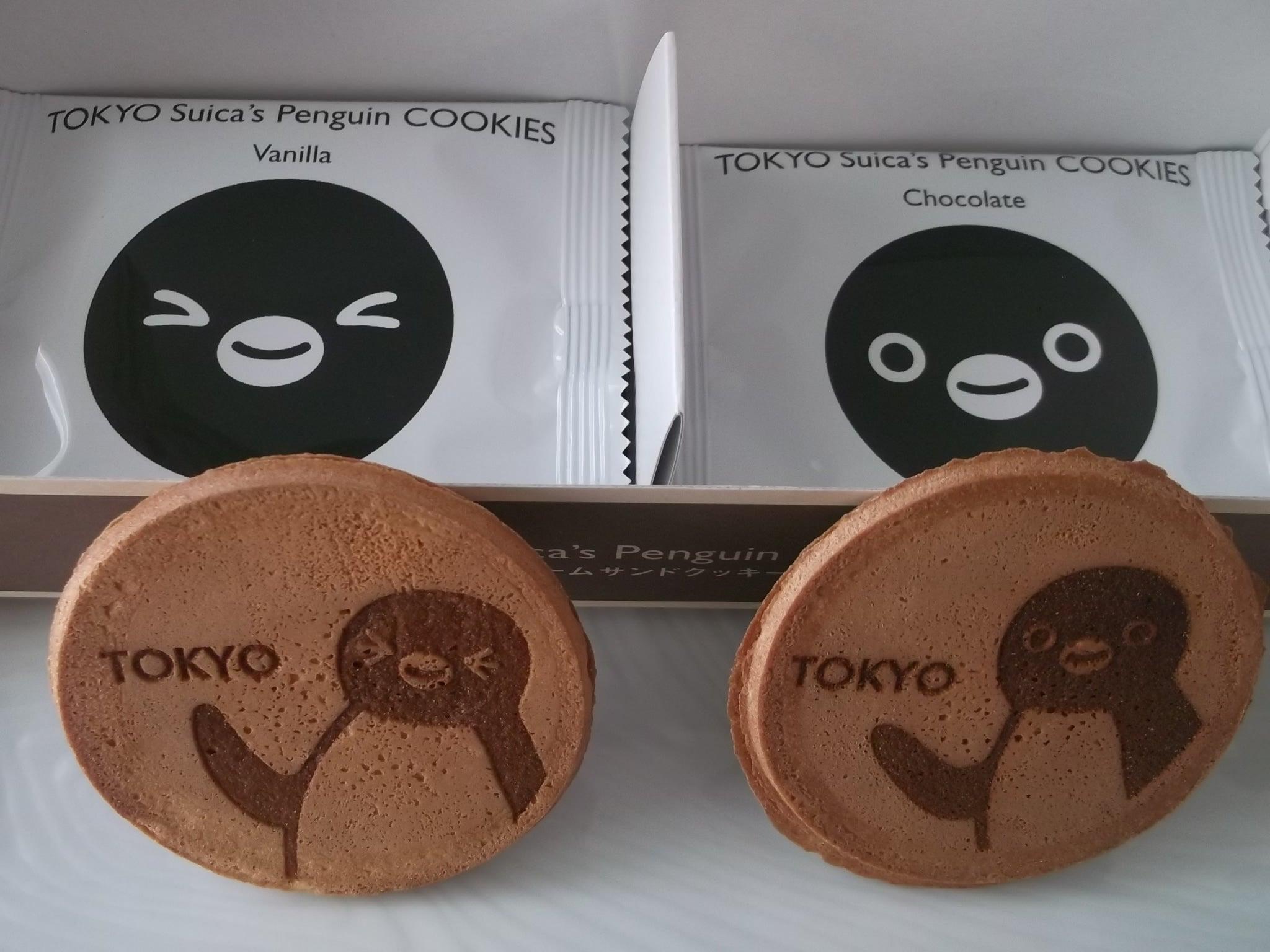 Suicaのペンギンクッキー 東京駅限定 とほほママの楽しい3k日記
