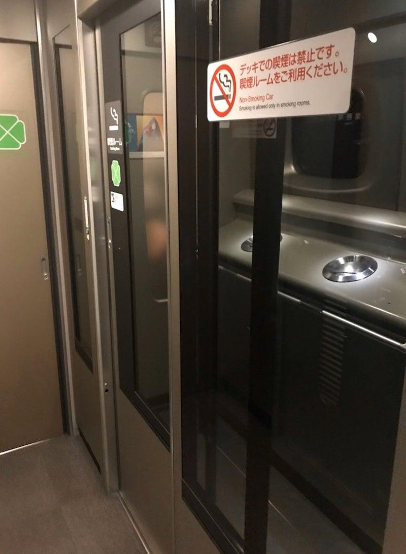 喫煙 東海道 ルーム 新幹線