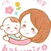 11月12月最新スケジュール♡  |   横浜市泉区ベビーマッサージ教室babynicoの画像