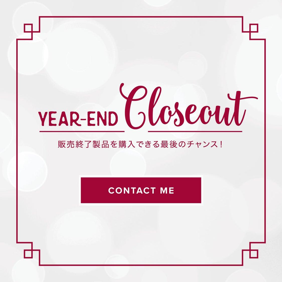 2020年1月のプレゼントは…こちら!オンラインストアご利用特典です。の記事より