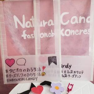 新しい仲間が増えたよー 弘前 駅前 タピオカ ナチュラルキャンディの画像