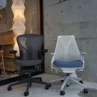 ハーマンミラー社のオフィスチェアをご紹介します!!の記事より
