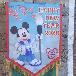 2020年♡私も楽しむの画像