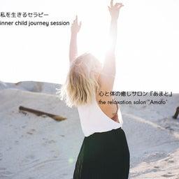 画像 【英語×ヒーリング】英語を話すときは♡ の記事より 2つ目