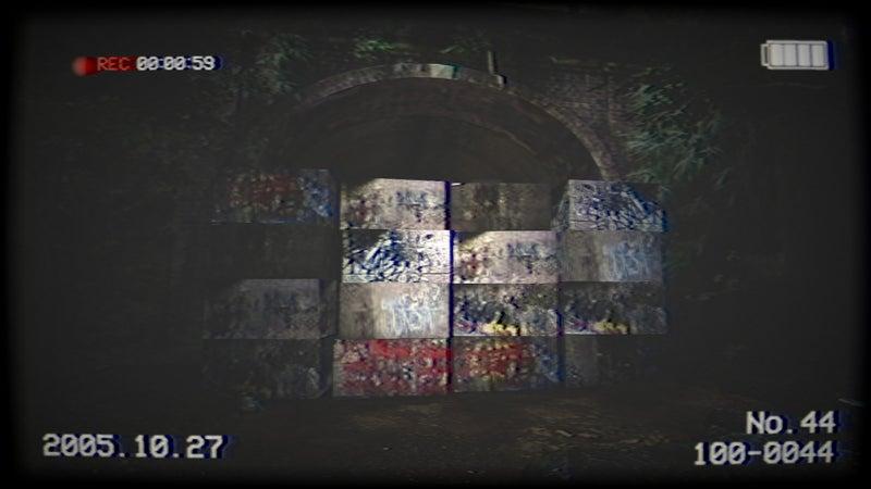 旧 犬鳴 トンネル ゲーム