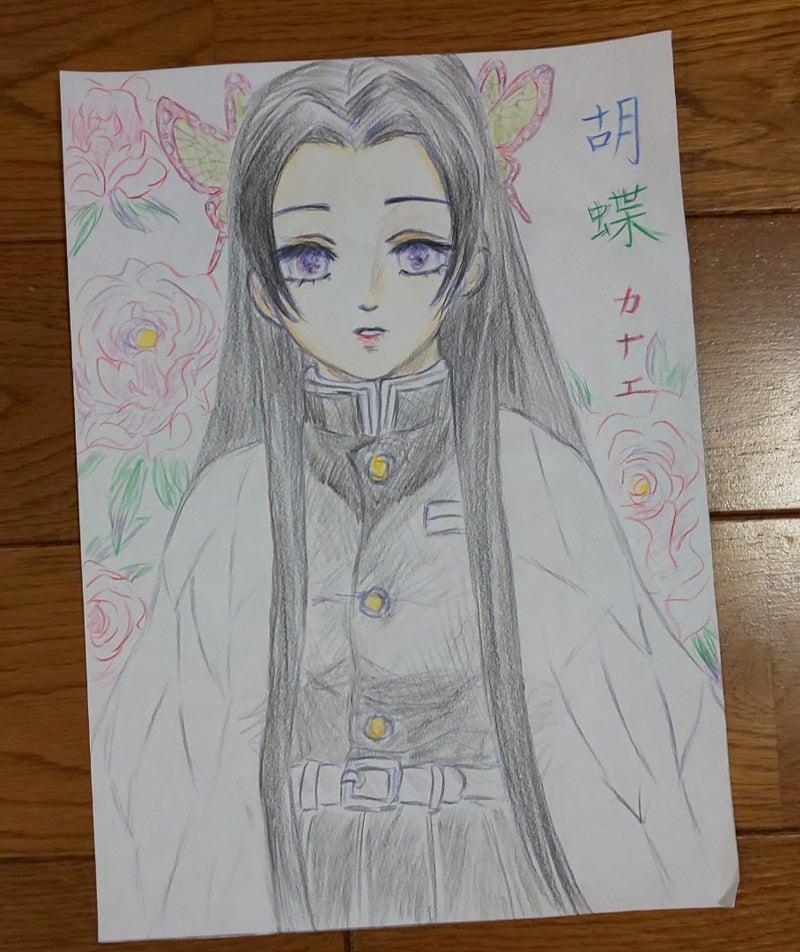 きめつの刃 胡蝶 カナエ