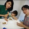 台湾の芋圓パーティーの画像