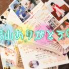 新しい生徒さんレッスンスタート✨「群馬県高崎市にある個人のピアノ教室藤巻ピアノ音楽教室」の記事より
