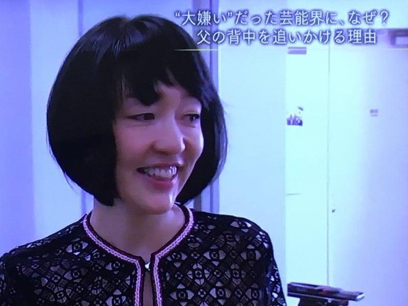 渡辺 プロダクション 社長