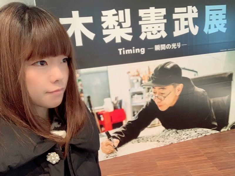新居浜 木梨 憲武 【おすすめ!】愛媛県新居浜市の「あかがねミュージアム」に木梨憲武展をみに行ってきました