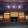 令和2年もよろしくお願い致します。:松井の画像