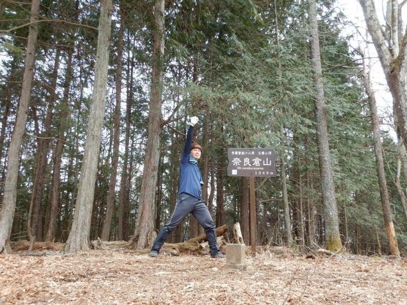秀麗富嶽十二景5番山頂「奈良倉山」! | 東京砂漠。きーの戯言