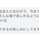 【人気のメイクレッスン2コースご紹介】の記事より