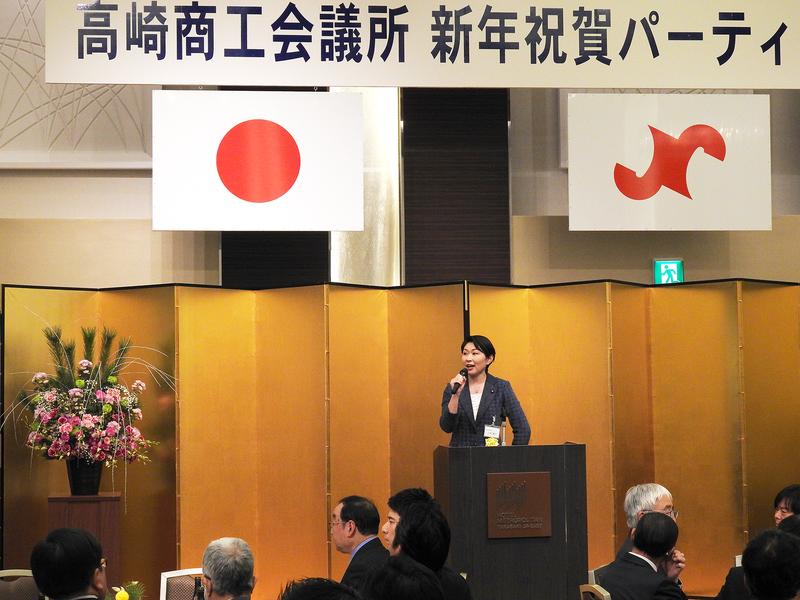 1月4日高崎商工会議所新年祝賀パーティー