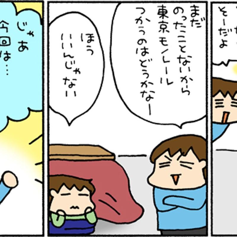 松本ぷりっつ 人気記事(芸能人)|アメーバブログ(アメブロ)