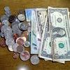 溜め込んだ外貨を両替してきた結果の画像