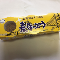 画像 いぶりフェアにカムイ納豆が販売されます の記事より 2つ目
