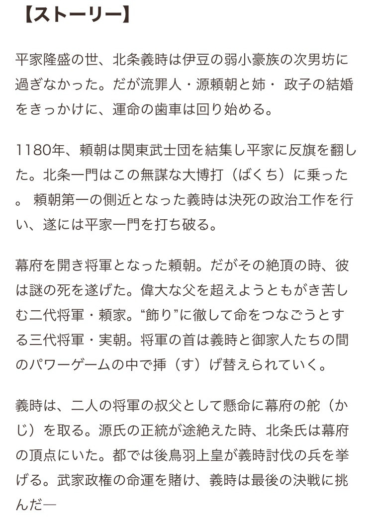 ドラマ nhk 2022 大河