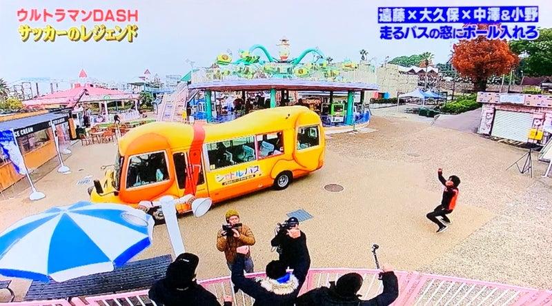 ダッシュ サッカー ウルトラマン 2020 中澤選手出演、ウルトラマンDASH「走行中のバスの窓にボールを届けろ!」の会場となった大和市・引地川に行って来た。
