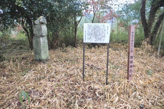 一万田氏館【8】